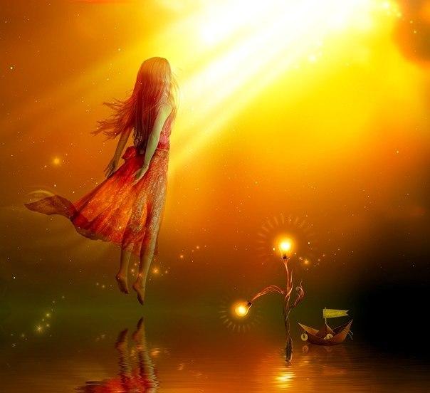 Все. что есть - это свет и любовь